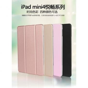 Husa Usams Muge Series Apple iPad mini 4 Wi-Fi A1538  Neagra